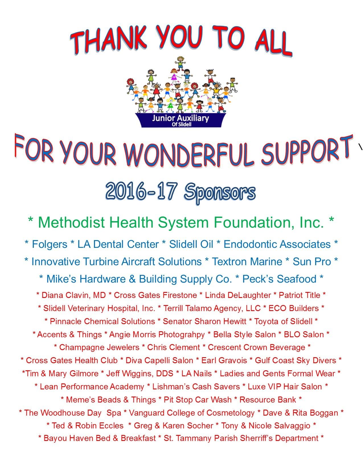 2016-17-sponsors